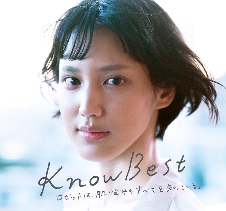 Know Best MV
